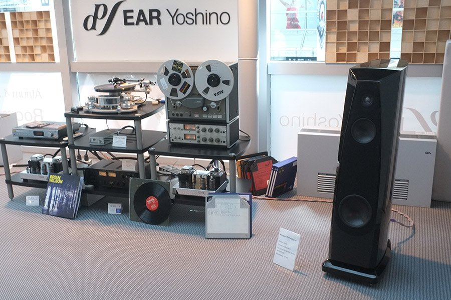 Reel_toreel_munich_high_end_2016_3S